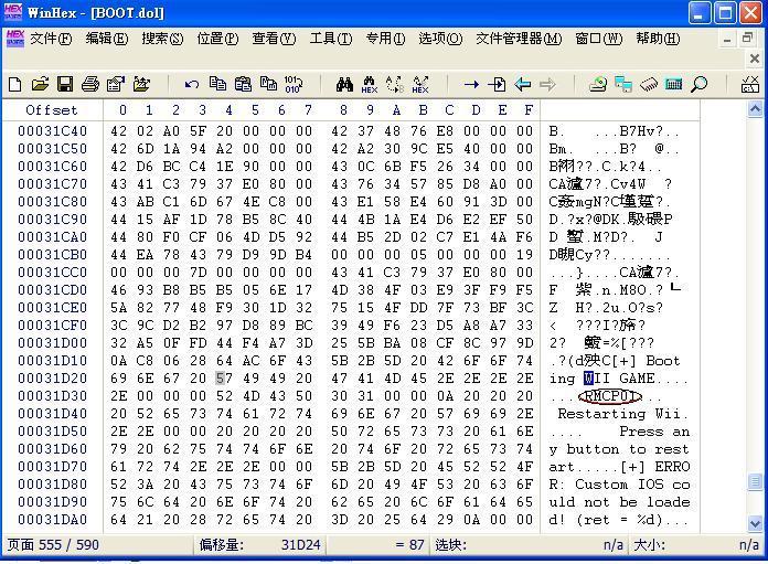 搜尋WII,找到下面像ID的6個英數的字碼